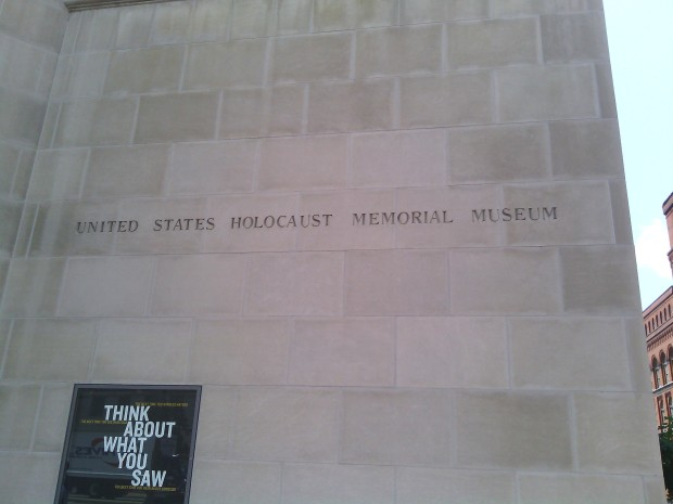 This is an image of the front facade of the United States Holocaust Memorial Museum.