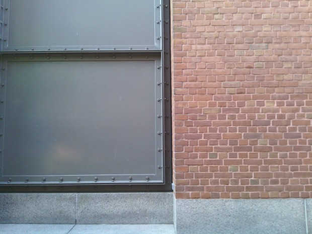 This is an image of the outside wall of the United States Holocaust Memorial Museum.